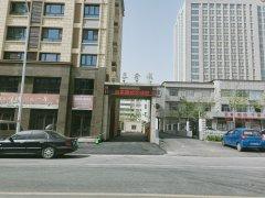 东平县一实小附近京泰鑫城3室2厅2卫83万119.5m²毛坯房出售