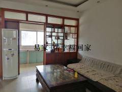 东平县杭州花园3室1厅1卫1000元/月100m²中档装修出租