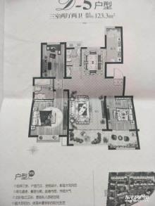 东平县邻清河实验小学河畔豪庭3室2厅2卫