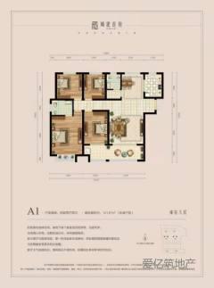 东平县城建阳光花园3室2厅1卫90万141m²毛坯房出售