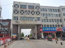 东平县一实小、实验中学附近棉麻公司家属院3室2厅1卫60.8万89m²简单装修出售