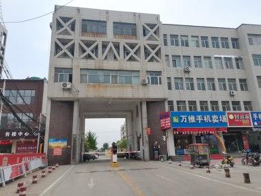 东平县棉麻公司家属院