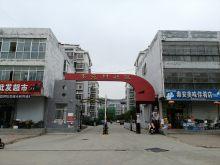 李范村社区