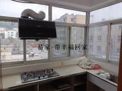东平永鑫小区3室2厅1卫