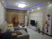 东平县杭州花园2室2厅1卫73万90m²出售