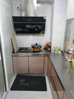 东平县弘盛新城国际2室2厅1卫90m²