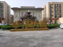 东平县青峰山附近富沃德阳光城3室2厅2卫62万120m²毛坯房出售