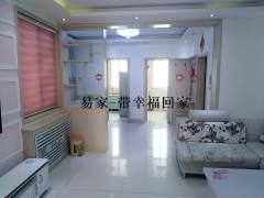 东平(东城区)东山水岸3室2厅1卫900元/月97m²出租