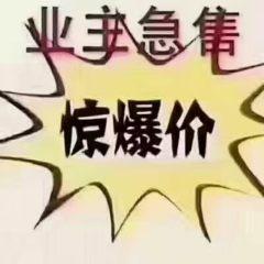 东平县国仕山3室2厅2卫83万117m²出售