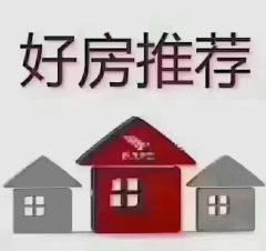 东平县杭州花园2室2厅1卫1080元/月85m²出租