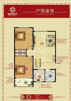 东平县明湖中学附近电梯房好楼层2室2厅1卫92m²房东包过户45万急售