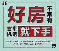 东平县御泉龙庭2室2厅1卫12000元/月90m²出租