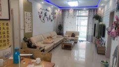 东平县杭州花园3室2厅1卫1250元/月120m²出租