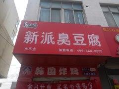 东平县城中心金汇街小区1室1厅1卫3750元/月30m²出租
