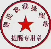 东平县东城区人民商场家属院2室2厅1卫42万100m²出售