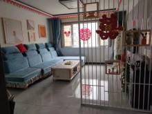 东平县城西城区印象嘉和3室2厅1卫92万110.9m²出售