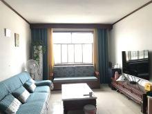 东平县四海城附近农商行家属院3室2厅1卫48万127m²精装出售 证满五唯一 家具家电全送 有储藏室