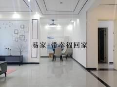 东平县南城区贵和家苑3室2厅2卫88万133m²精装修出售