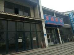 東平焦村社區北白佛山書畫院商鋪  獨立車位