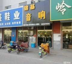 东平105国道中段。永康超市旁边。简单装修,带独立车库