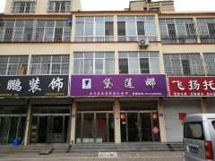 东平县第四实验小学顺街楼,中档装修,带公用停车位